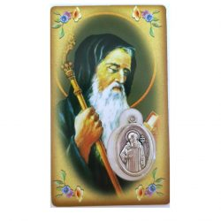 St. Benedict Prayer Card and Medal