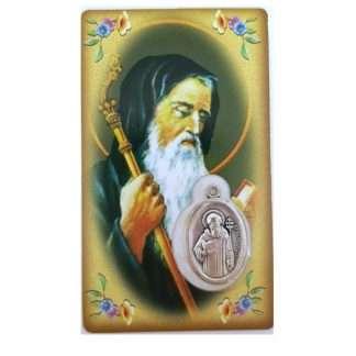 St Benedict M 20