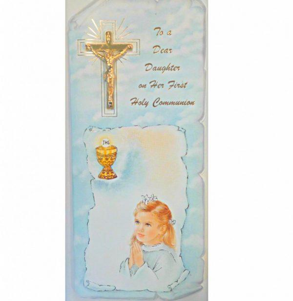 Gold Cross Communion Card